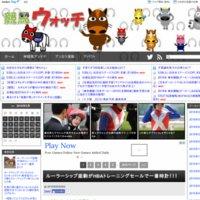 競馬ウォッチ 競馬ニュース速報  | 競馬2chまとめ